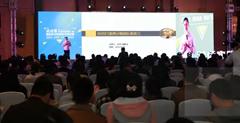 爱优恩 CEO 吴家淡:如何打造微分销团队裂变力