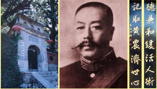 北洋龙虎榜之王永江 - 一正一反之为政 - 如是我闻
