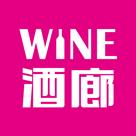 WINE酒廊进口葡萄体验店