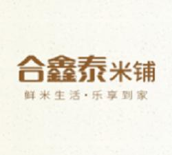 合鑫泰米鋪新洲店