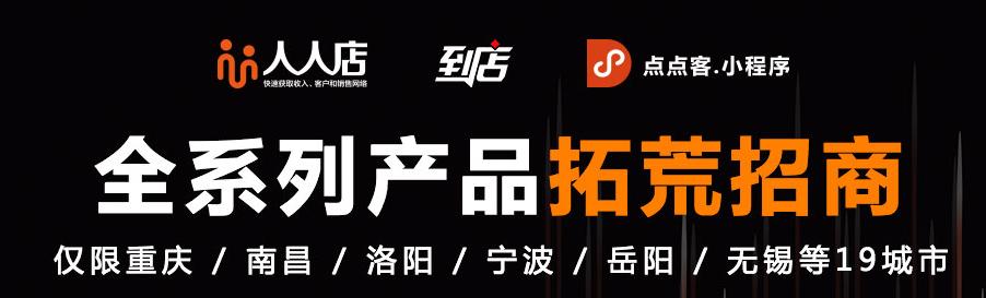 小平博客户端代理加盟招商