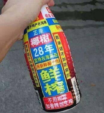 椰奶神包装