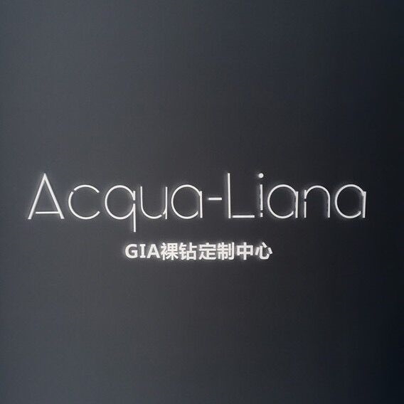 Acqua-Liana Boutique