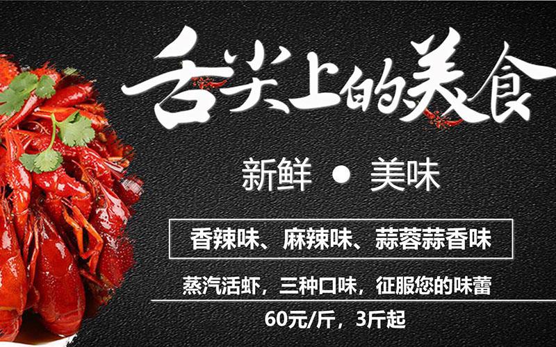 【到店小程序案例】店庆当天10张桌子获116新客,火锅小店3招套牢食客!