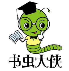 書蟲大俠logo
