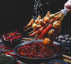 乌鲁木齐观窑砂锅串串