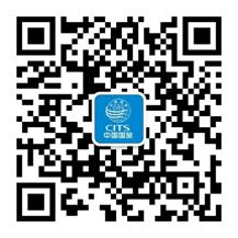 宜昌东站国旅在线